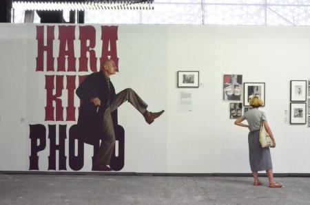 "Expo ""Hara Kiri photo"". Rencontres de la photographie. Arles 2016. Photo Serge Panarotto."